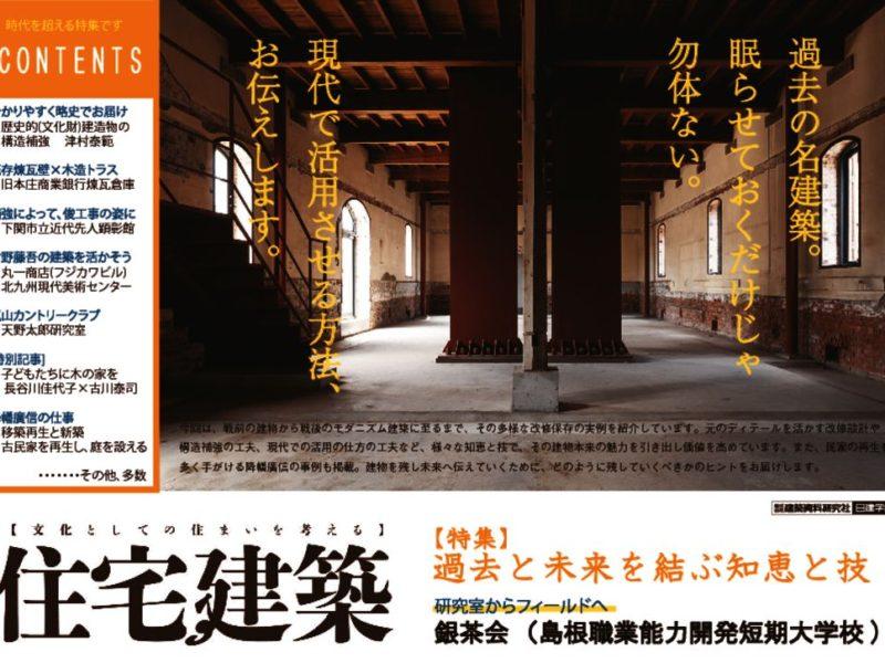 jk461ポスター.compressedのサムネイル