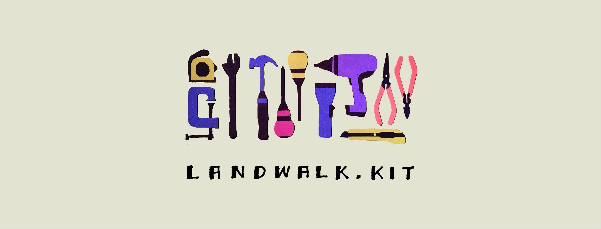 【2/12まで@表参道】 慶應義塾大学石川初研究室による、初の単独展示会『LANDWALK.KIT』