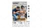 【東京】工学院大学 冨永祥子研究室(建築デザイン学科)4年生による「住宅ゼミ展。」