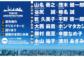 【東京】6人の建築家と6人の著名人による TALK EVENT『TOKYO ARCHITECTURE』(午前:藤村龍至×辛酸なめ子)(午後:永山 祐子×清川 あさみ)