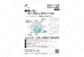 【東京】全国まちづくり会議2019in東京『触発し合うローカルとグローバル』-ヒト・コトのネットワーク集積による地域デザイン-